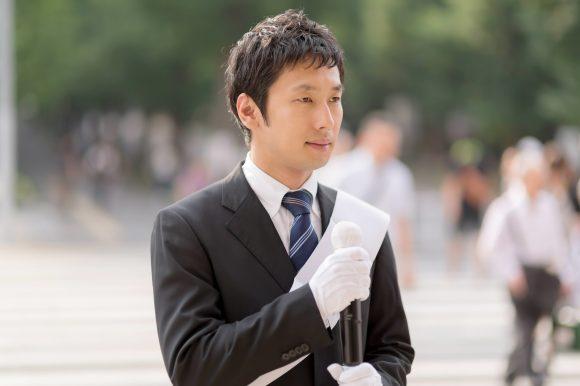 OOK86_hitogominonakadesenkyokatudou_TP_V