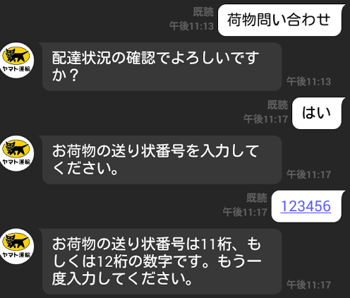 Screenshot_2016-06-30-23-32-59