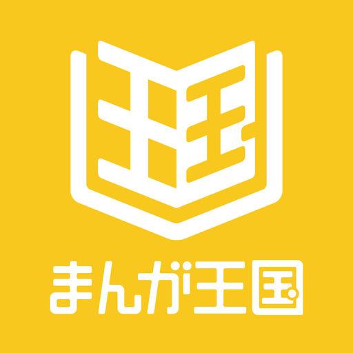 まんが王国ロゴ
