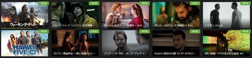 Huluの海外ドラマ一覧