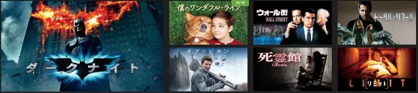 Huluの映画が一覧